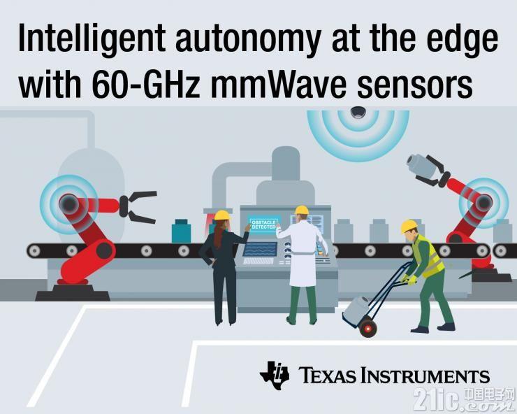 为工业市场解锁毫米波技术!TI推出全新60-GHz传感器产品