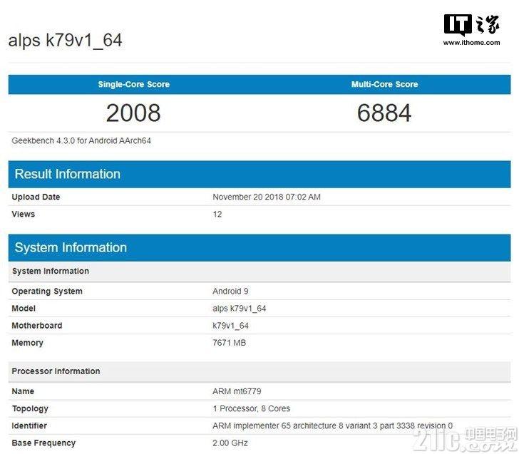 性能提升明显!联发科MT6779处理器跑分现身:单核得分提升30%
