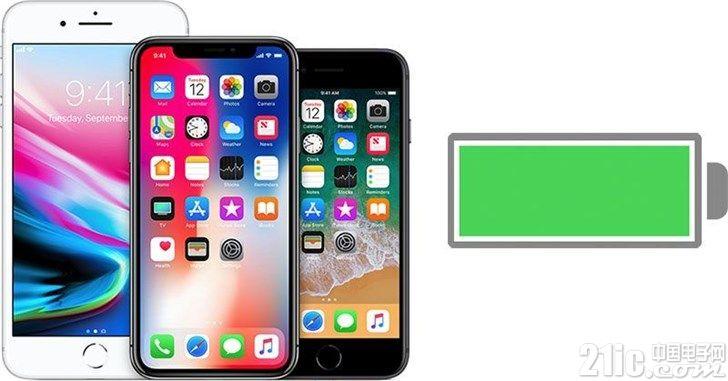 避免重蹈覆辙?苹果iOS 12.1将性能管理扩展到iPhone X/8/8 Plus