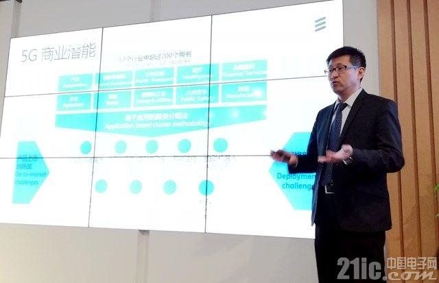爱立信:5G正在加速到来,北美和东北亚引领全球5G发展