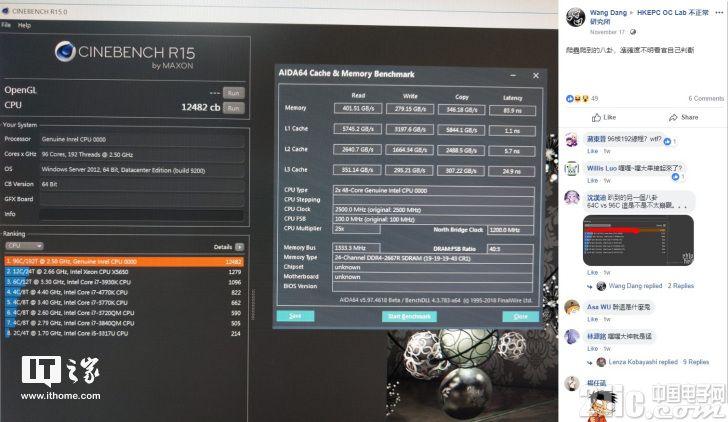 英特尔96核 VS AMD 128核!