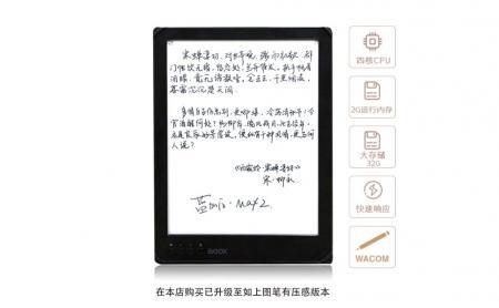 """小米要做自己的""""Kindle""""!正在研发电纸书"""