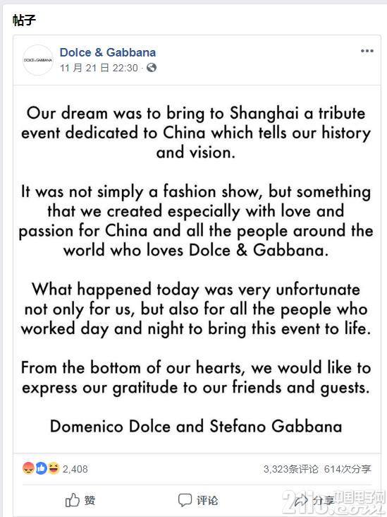 D&G创始人道歉视频中国特供?Ins等海外账号均未公开