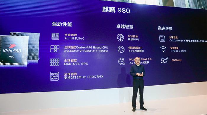 厉害了华为!华为海思将超越联发科成亚洲第一大芯片设计公司