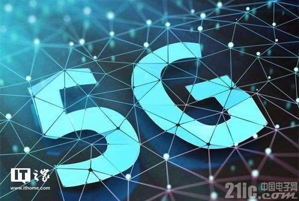 华为徐直军:美国以网络安全为由拒绝华为5G,完全没有事实依据!