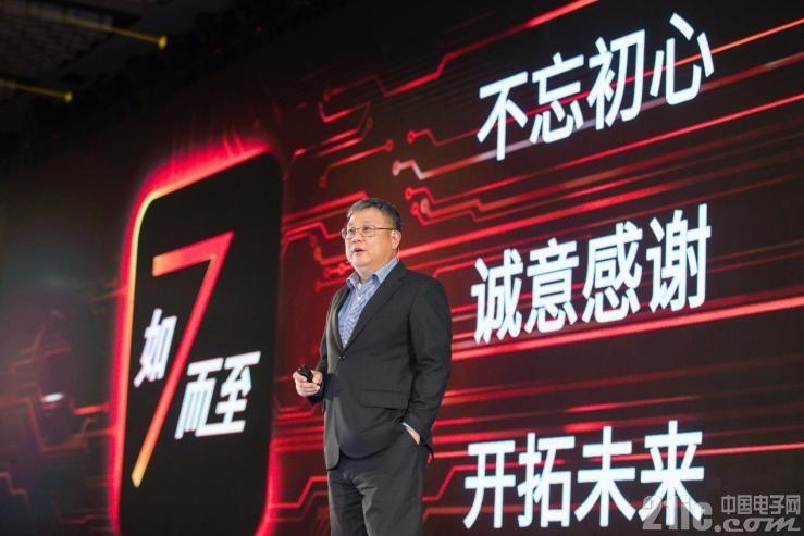 抓住机遇,携手同芯!AMD大中华区合作伙伴峰会成功召开
