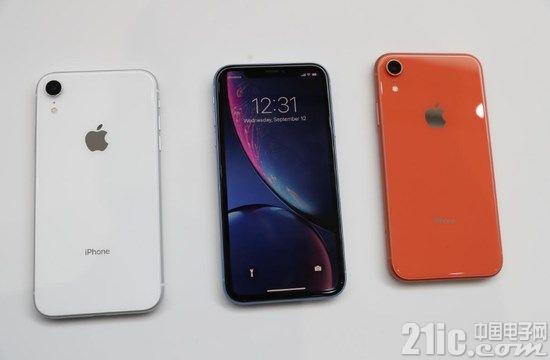 苹果高管:iPhone XR是目前苹果最主流的产品,也是最受欢迎的
