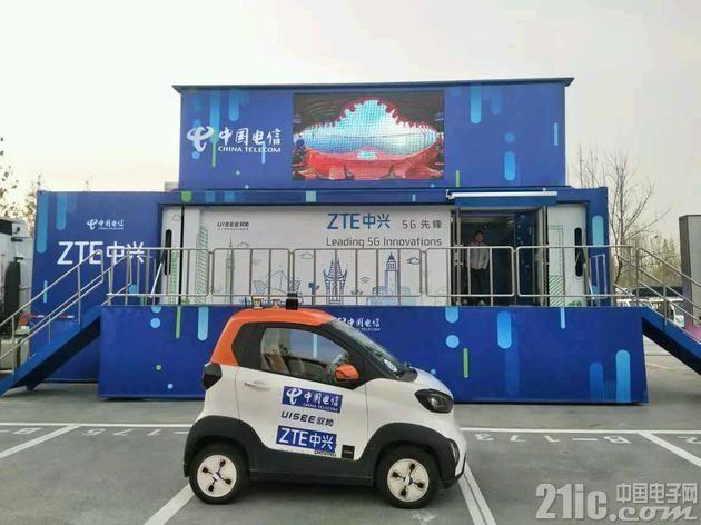 中兴和中国电信联手完成5G无人驾驶协同测试