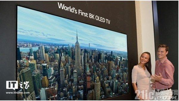 LG:计划明年5月量产8K OLED面板,还会生产8K LCD面板