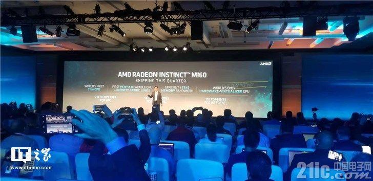 AMD开挂啦?推出世界首款7nm GPU