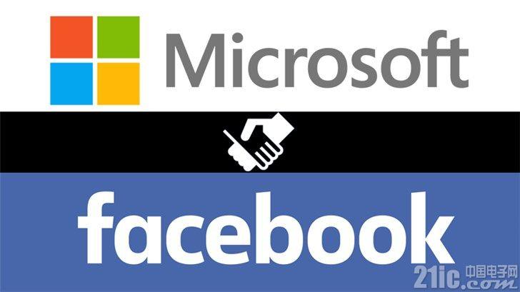 微软改变策略,选择与Facebook合开发人工智能软件