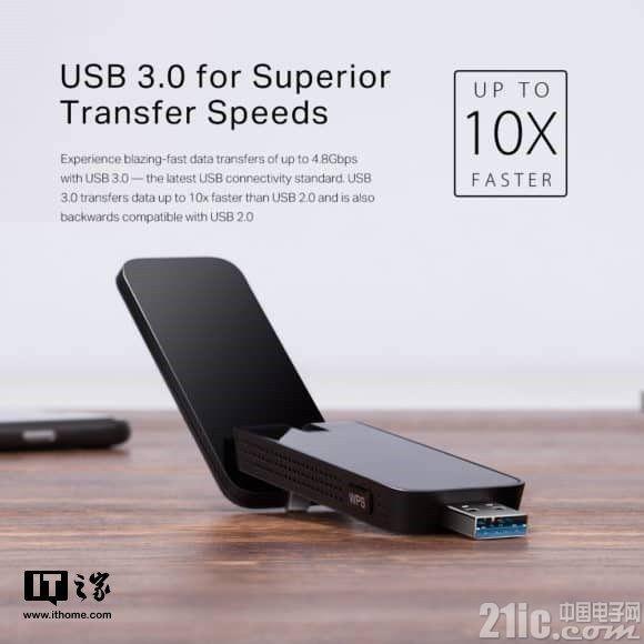 TP-Link 发布新款WiFi接收器:支持802.11ac,USB 3.0 连线功能