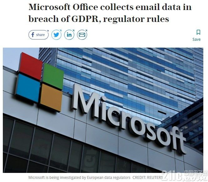 微软Windows和office遥测技术违规,或面临欧盟数十亿美元罚款!