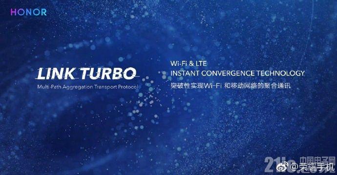 """边用WiFi下载电影,边用数据聊天!荣耀公布""""吓人的技术"""":Link Turbo"""
