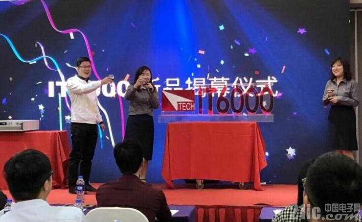 构建属于您的CBD----艾德克斯新品发布会暨培训会在深圳成功举办
