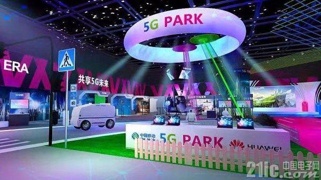 华为首次展示2.6G频段5G商用终端