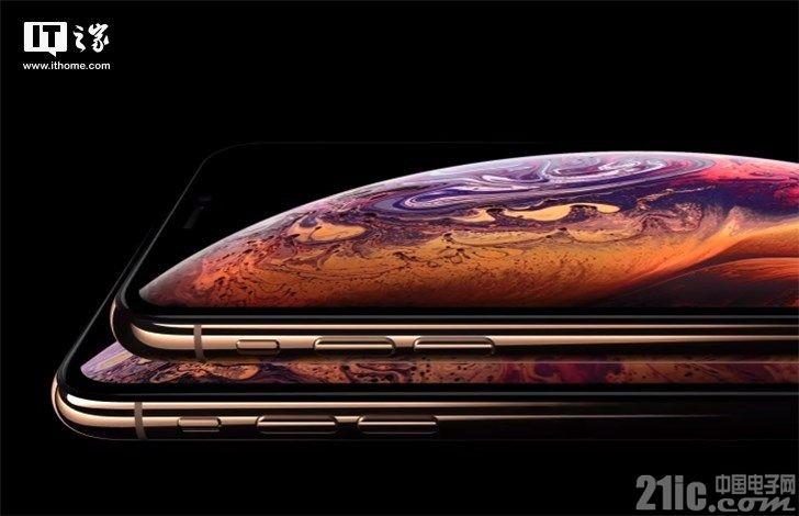 苹果旧款iPhone即将被强制禁售?,高通已向中国法院提交强制执行申请