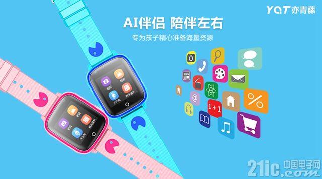 IDC:未来5年智能手表和智能手环命运大不不同!