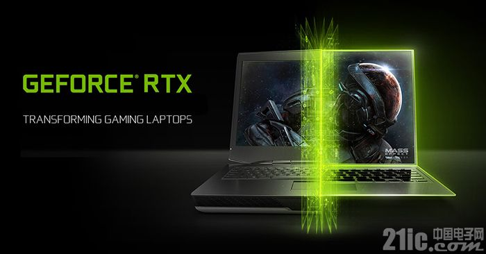 移动版显卡也要更新换代了,RTX 20系列Boost频率比桌面版还高