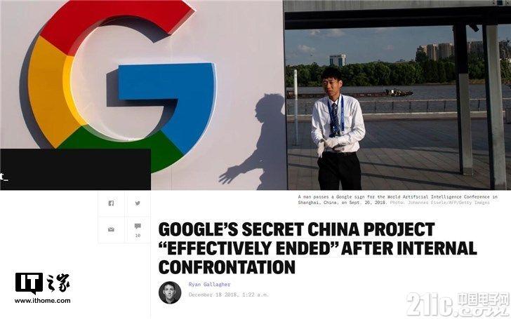 """谷歌""""蜻蜓""""项目已关闭,谷歌搜索服务进入中国黄了!"""