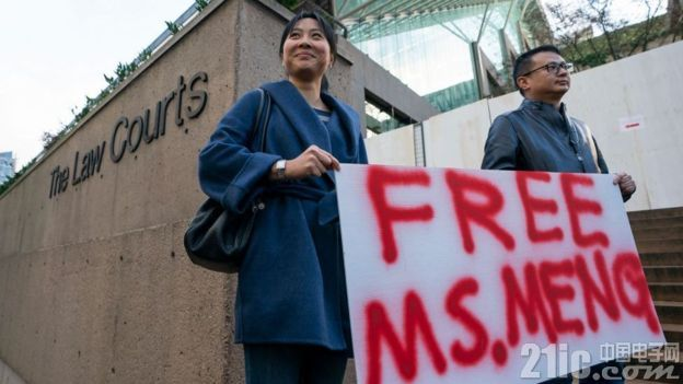 BBC:抵制华为,意味着放弃错过中国这一重大市场!