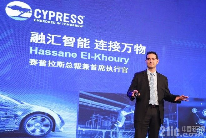 赛普拉斯进入中国20周年,CEO展望未来发展机遇