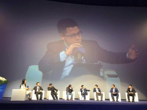 大中小企业融通发展高端对话在青举行:开放互补,繁荣共创