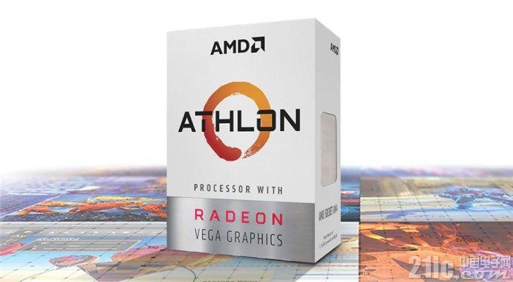 AMD 速龙处理器阵营又迎来两个新成员:Athlon 220GE和240GE