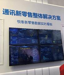5G、AI交汇,将催生更多创新!