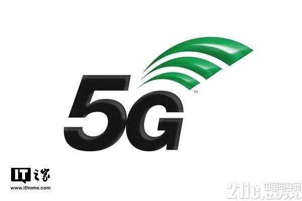 香港公布5G频谱安排,将分批拍卖相关频段!