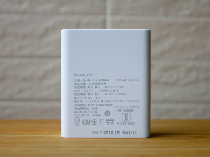 这个速度满意吗?索尼首款USB-PD快充充电器最高输出46.5W