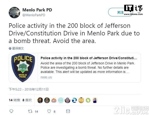 最近不太平!Facebook总部大楼因炸弹威胁被疏散