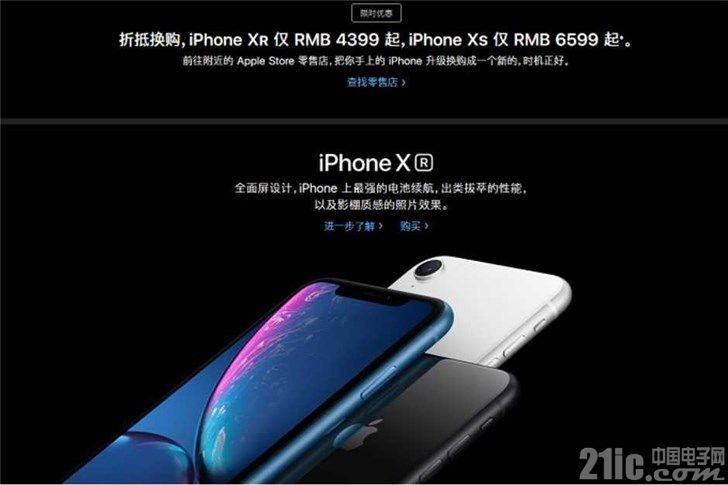 """为提振销量,苹果拓展iPhone""""以旧换新""""海外市场,包括中国!"""