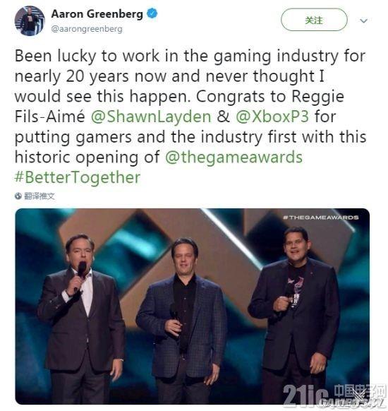 微软Xbox主管:,从未想象过游戏界三巨头能同台亮相