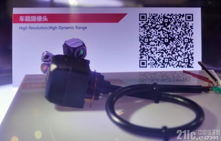 京瓷创造汽车技术新价值 亮相深圳国际电子展