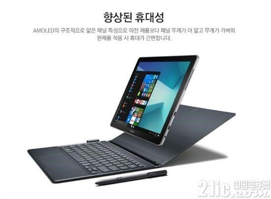 笔记本屏幕即将大升级!三星成功研发笔记本专用 4K OLED面板