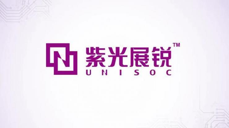 刁石京、楚庆联手掌舵展锐,紫光重拳开启5G时代