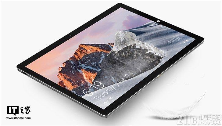 台电发布X6 Pro二合一笔记本,外观与Surface相似!