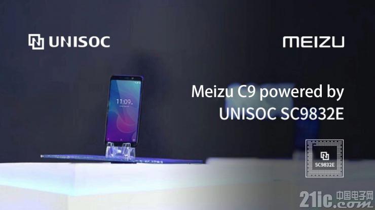 搭载紫光展锐芯片平台SC9832E-魅族C9在印度成功发布