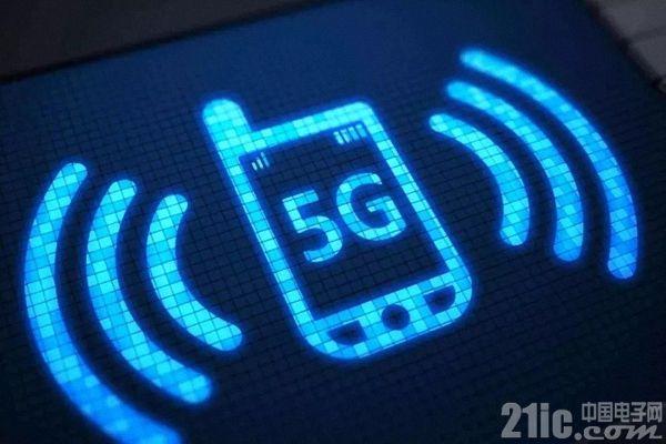 5G流量会很贵?运营商高层:比4G便宜