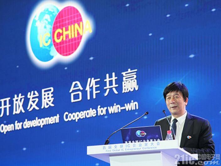 丁文武对我国集成电路产业的思考:产业发展,人才是关键!