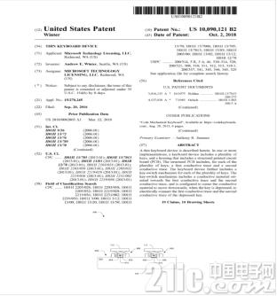 surface将更加轻薄,微软降低键盘厚度的专利曝光!