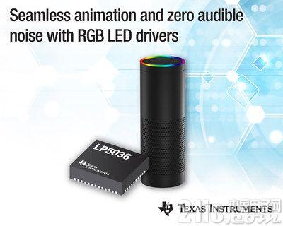 德州仪器推出世界首创12位29-kHz RGB LED驱动器系列