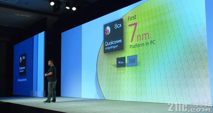 高通发布7nm PC处理器向PC市场进军,但服务器部门快没人了!