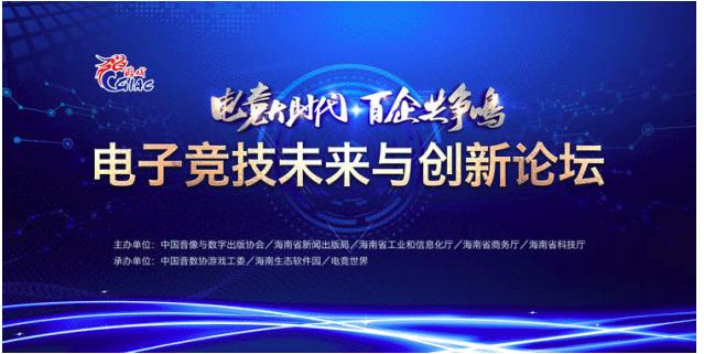 电竞+游戏服务模式获认可,盛天网络打造前进双引擎