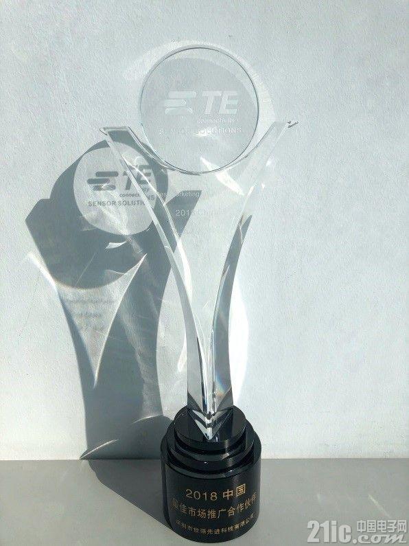 传感器龙头企业TE 认定世强元件电商为中国最佳市场推广合作伙伴