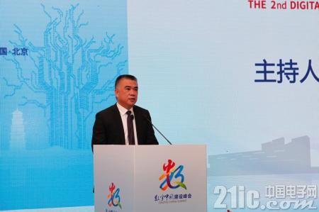 数字引领潮流:第二届数字中国建设成果展览会推介会隆重召开