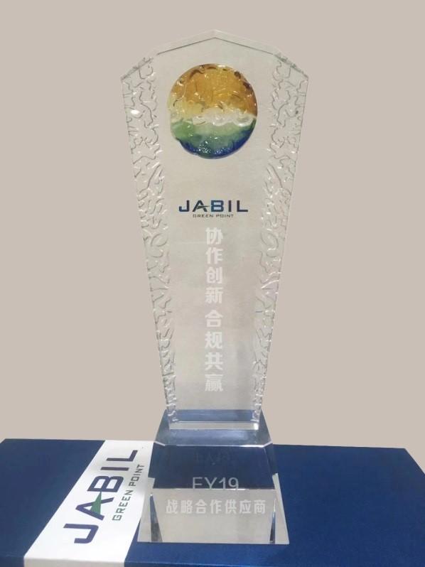 本土顶尖半导体分销商世强 荣膺捷普集团(JABIL)战略合作供应商