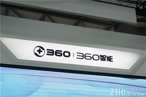 360金服旗下基金销售公司存在严重问题,证监会责令改正!