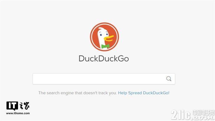 DuckDuckGo被谷歌出手了,这家公司很高兴!